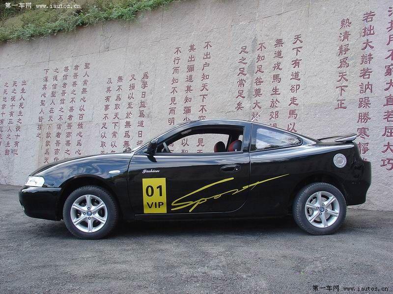 吉利汽车美人豹 维修费用 保养费用 美人豹俱乐高清图片