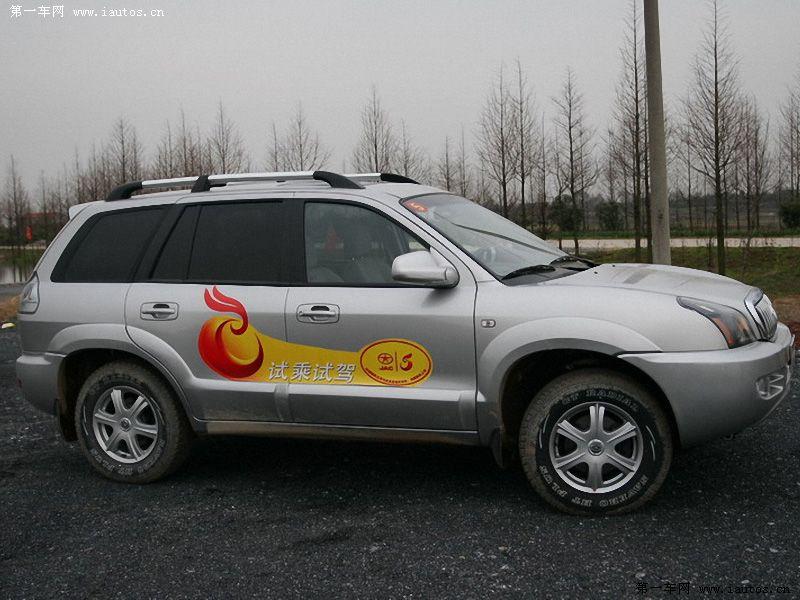 江淮汽车瑞鹰 维修费用 保养费用 瑞鹰俱乐部 车型图片 汽车参数高清图片