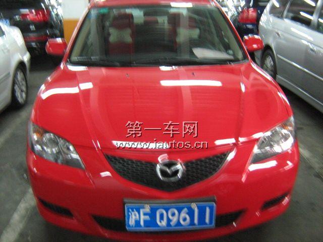二手海马3 上海海马3二手车 二手一汽海马高清图片