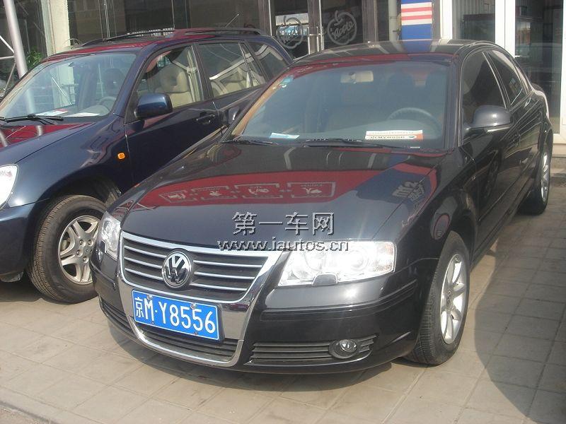 二手帕萨特领驭 北京帕萨特领驭二手车 二手上海大众高清图片