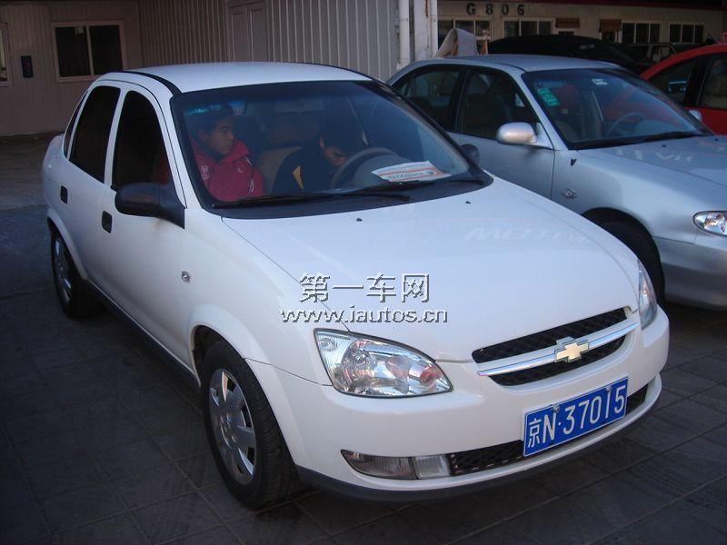北京二手车 雪佛兰赛欧sl 1.6 -雪佛兰赛欧SL高清图片