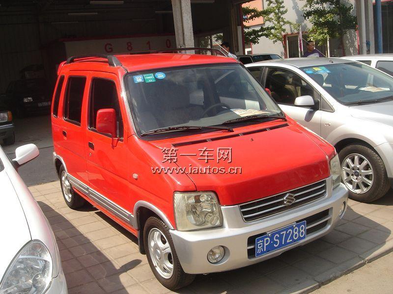 二手北斗星 北京北斗星二手车 二手高清图片