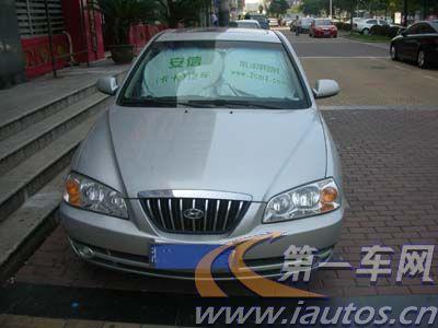 二手伊兰特 浙江伊兰特二手车 二手北京现代高清图片