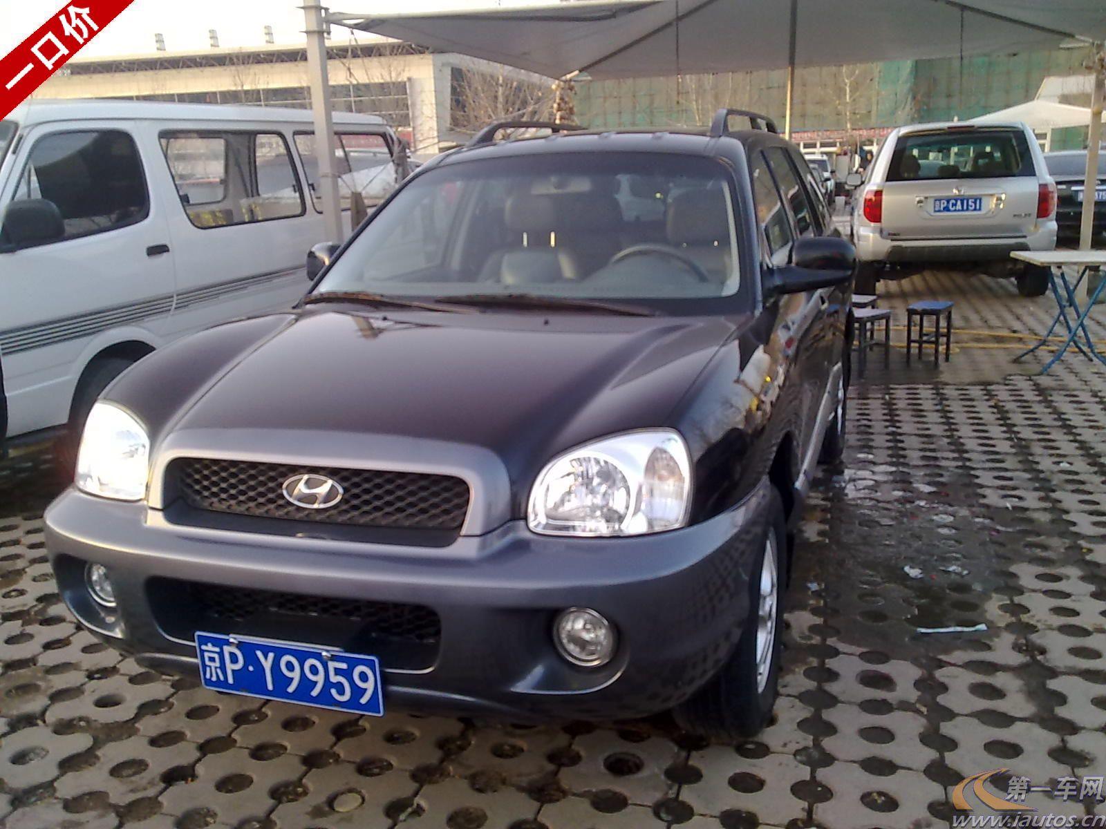 北京二手现代圣达菲 03年北京二手现代圣达菲 高清图片