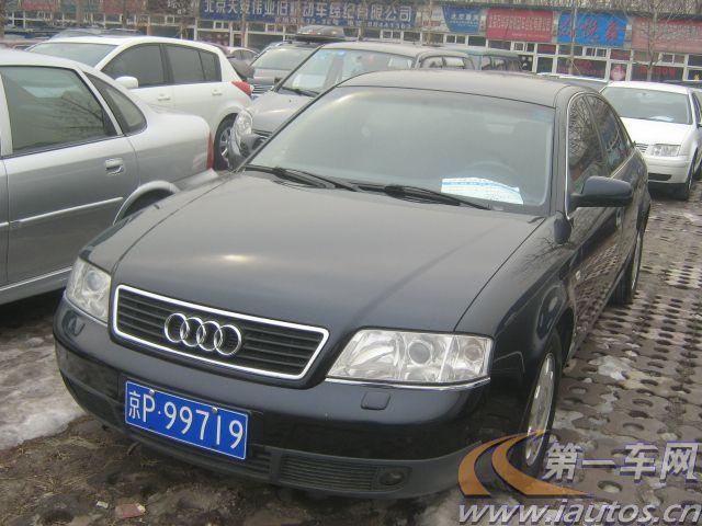 最新个人二手车推荐-北京二手奥迪A6L 01年北京二手奥迪A6L 报价图片