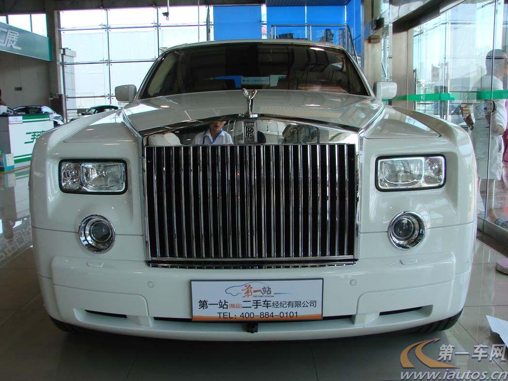 北京二手劳斯莱斯幻影 08年北京二手劳斯莱斯幻影高清图片
