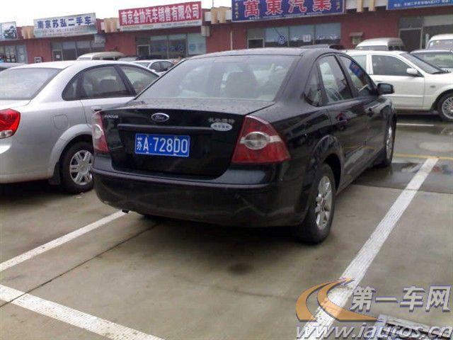 南京到青岛汽车多久