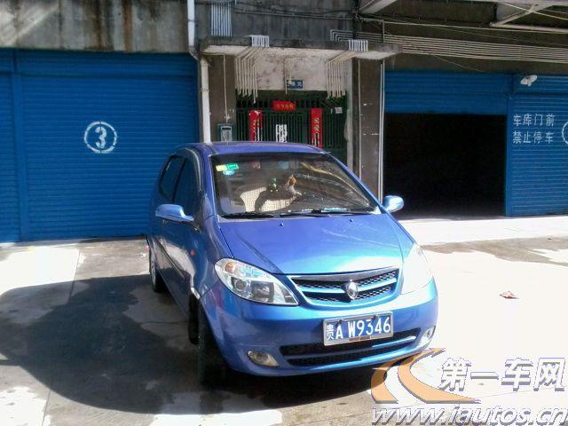 贵阳二手车市场 贵阳二手车交易市场网站 第一车网贵阳图片