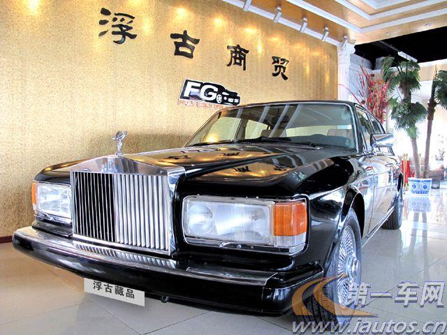 北京二手劳斯莱斯银刺 90年北京二手劳斯莱斯银刺 车 6.8l高清图片