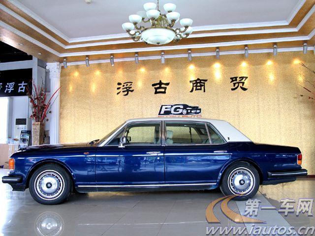 进口二手劳斯莱斯银刺 轿车 二手汽车高清图片