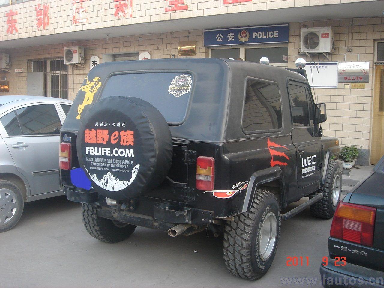 邢台全国 2010年 战旗2023-2.2-mt四驱(国Ⅲ)图片