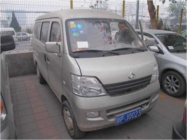 店内其他二手车-北京二手长安之星 09年北京二手长安之星图片