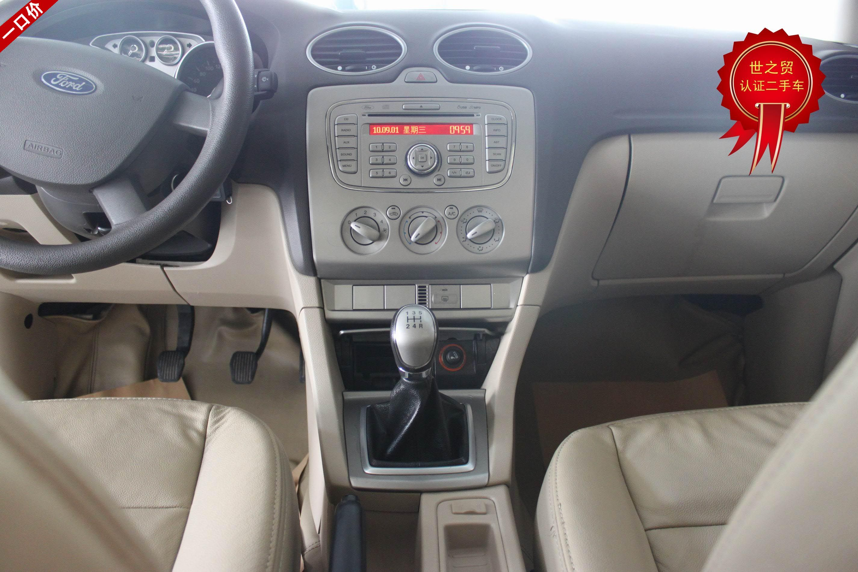 福特 福克斯 2009款 三厢高清图片
