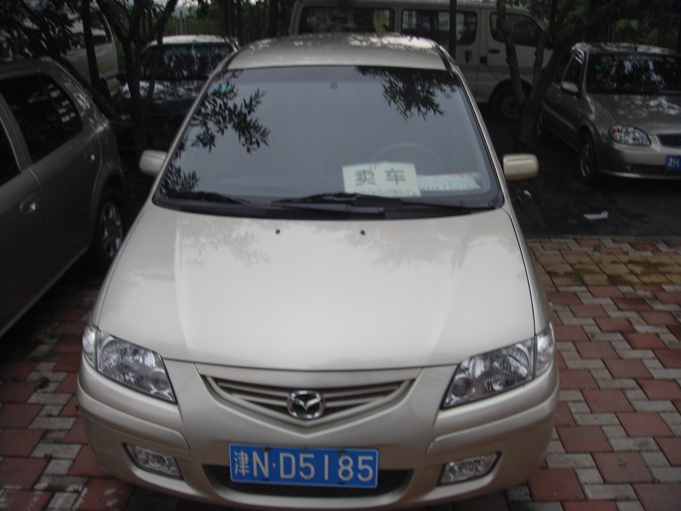 生产厂家海马(海南)汽车