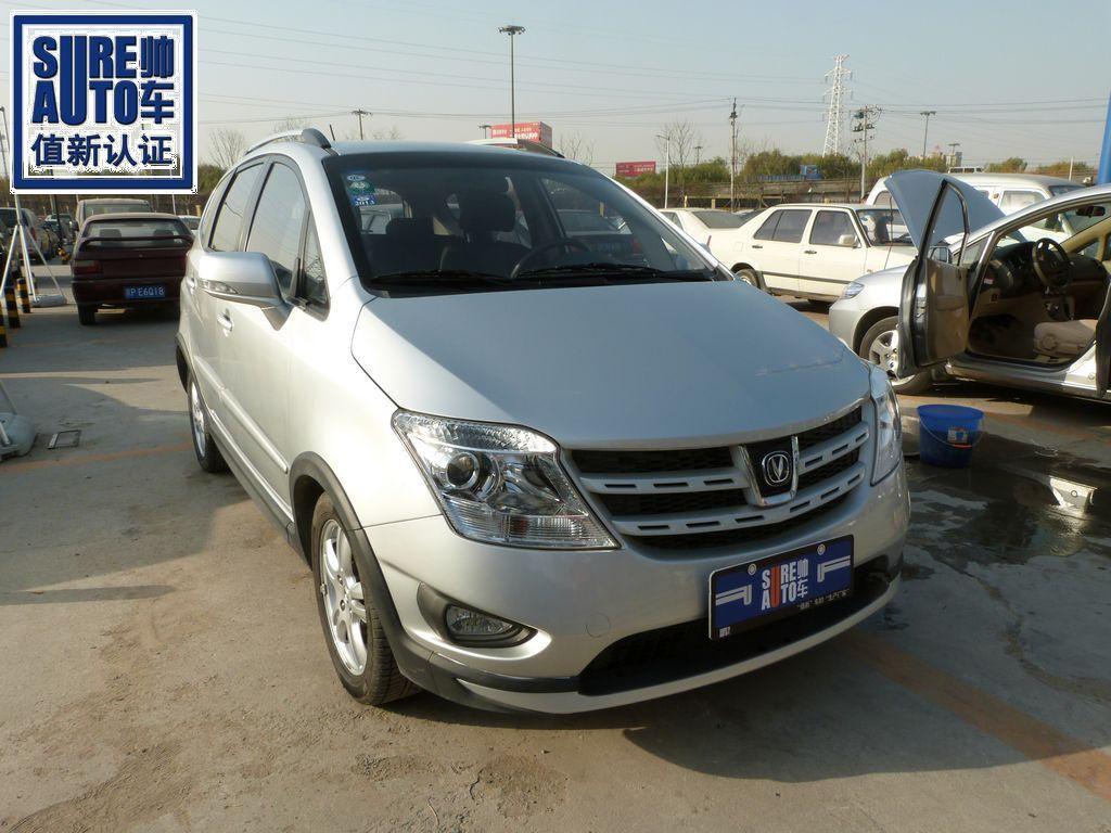 北京二手长安CX20报价多少钱,2011年 北京 长安CX20二手车价格– -高清图片