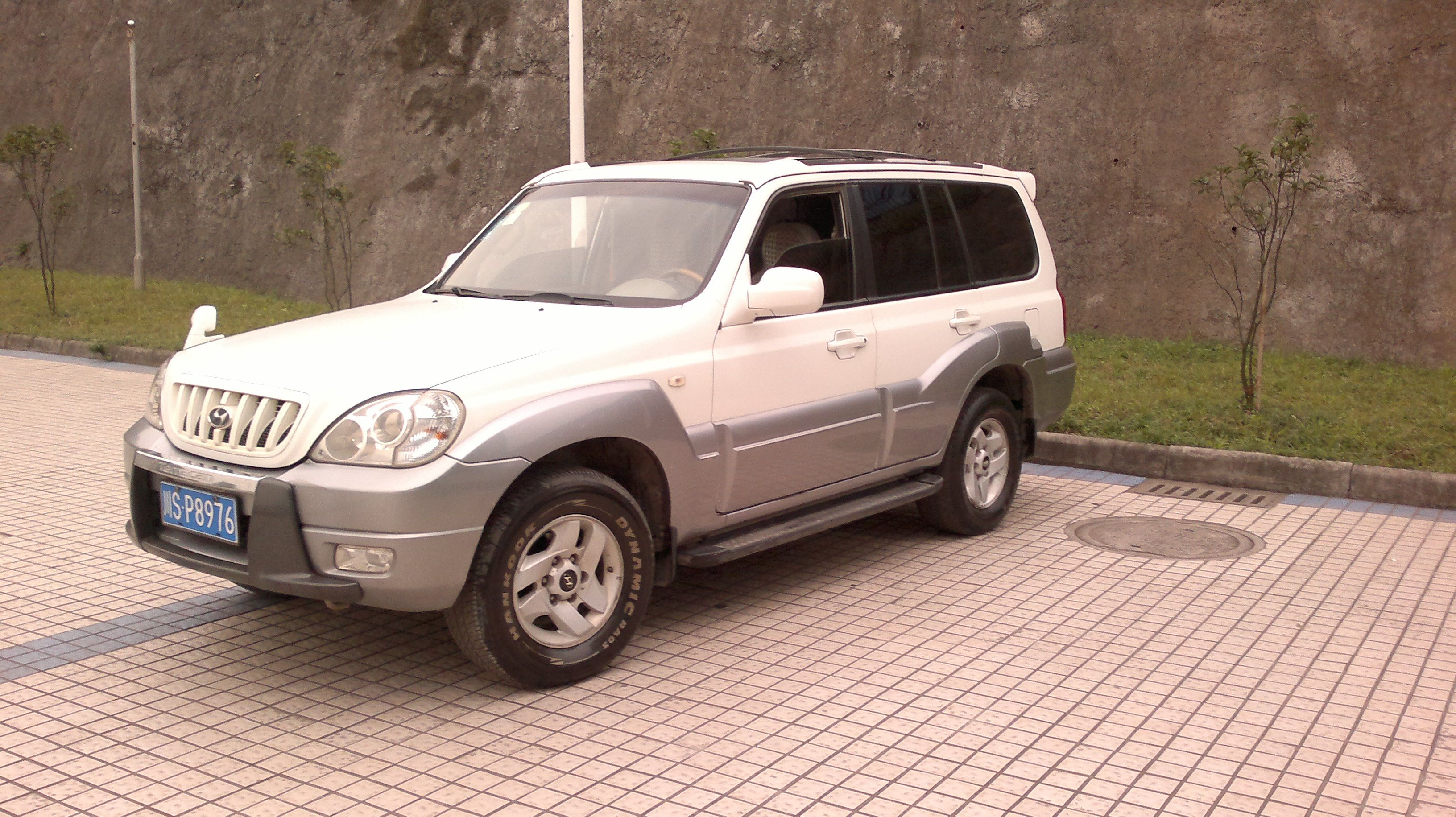 年二手华泰特拉卡皇家车型编号2791015价格概况生产厂家华泰现代金骏眉级别御品的车辆图片