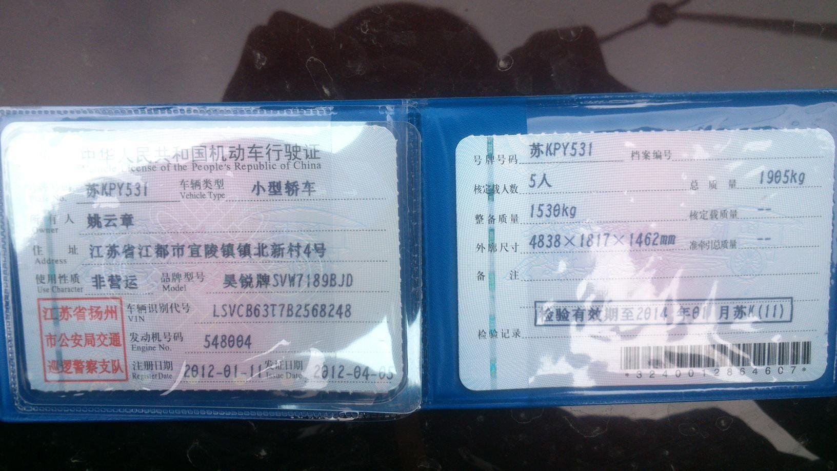 车卡不符查原因 核实无误再收费 政风行风 大滩收费站 河北省高速...