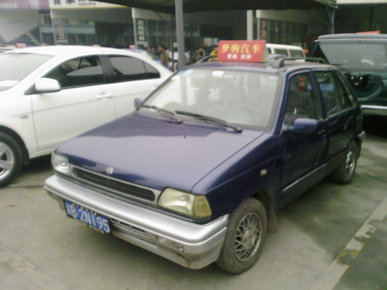 重庆二手奥拓报价多少钱,1997年 重庆 奥拓二手车价格–高清图片