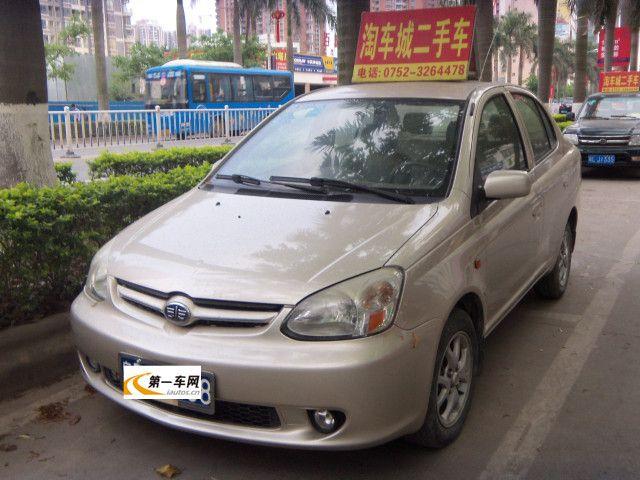 二手威志三厢,广东威志三厢二手车高清图片