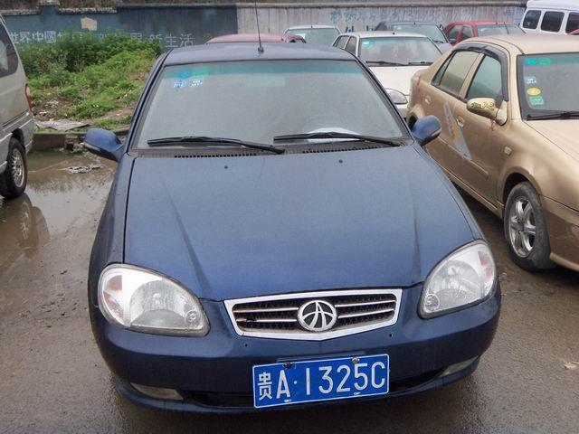 贵州二手夏利N3三厢报价多少钱,2006年 贵州 夏利N3三厢二手车价格–高清图片