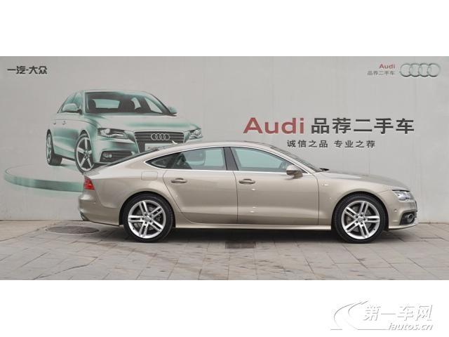 北京50至80万1至2年二手奥迪跑车价格高清图片