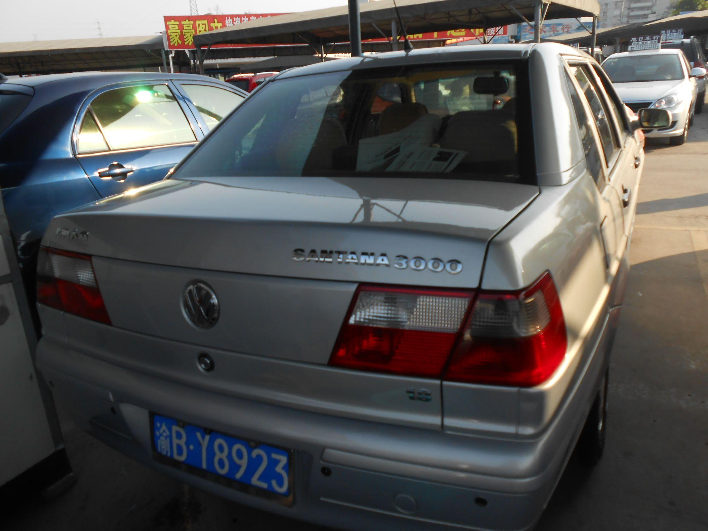 车辆实拍照片 重庆南岸区 2006年 桑塔纳3000超越者1高清图片