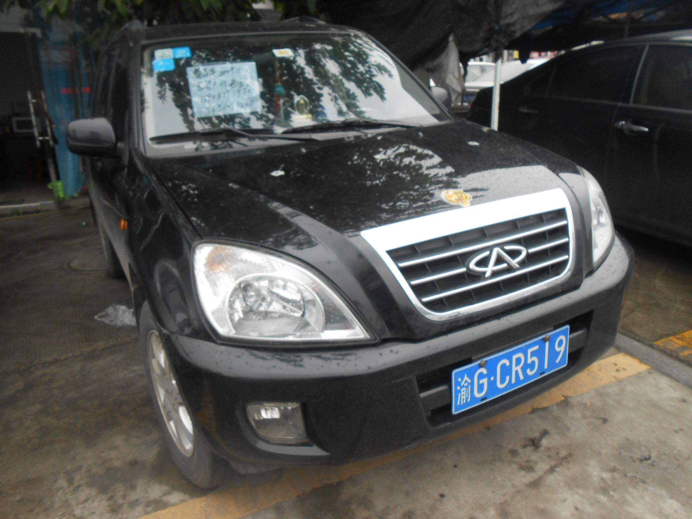 2009年02月奇瑞汽车 瑞虎 重庆南岸区 2009年 瑞虎高清图片