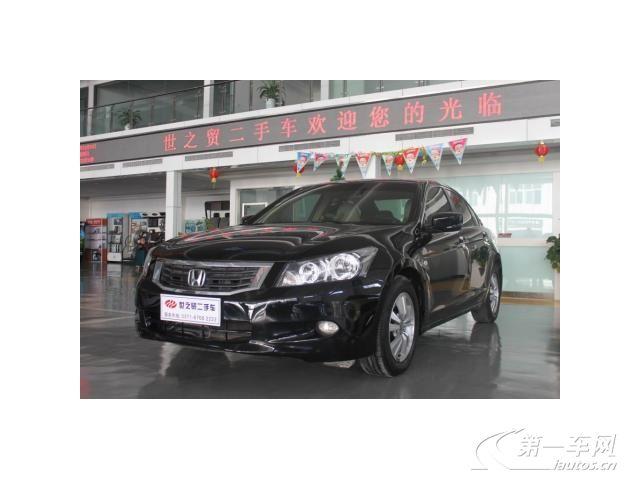 郑州二手奥迪A6 2006年奥迪A6 1.8L, 5档 手动高清图片