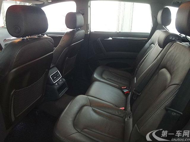 q7副驾驶座椅调节bet36在线_bet36官网_bet36软件