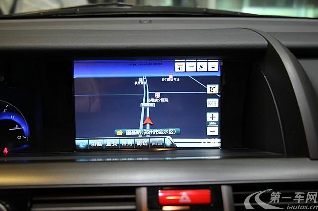 手本田艾力绅 2013款 2.4l 自动 7座 尊贵导航版高清图片
