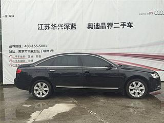 奥迪A6L 2.4L 豪华型
