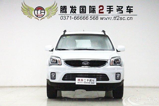 郑州二手车 郑州二手起亚狮跑 2015年二手起亚狮跑  概况 车辆编号图片