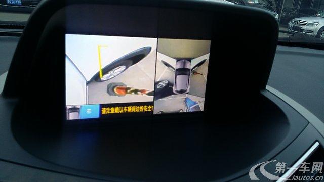 临沂二手 海马S5 2015款 1.5T 自动 前驱 智尊 型高清图片