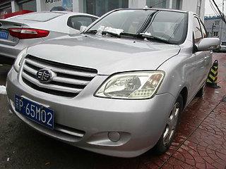 天津一汽夏利N5 1.3L 手动 标准型-北京2至4万5至8年天津一汽二手车 高清图片