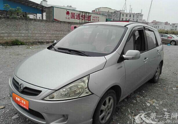 东风景逸 2010款 1.5l 手动 舒适型