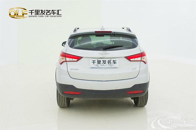 广东二手 海马S5 1.6 MT 智炫型 前驱 国Ⅳ 第一高清图片