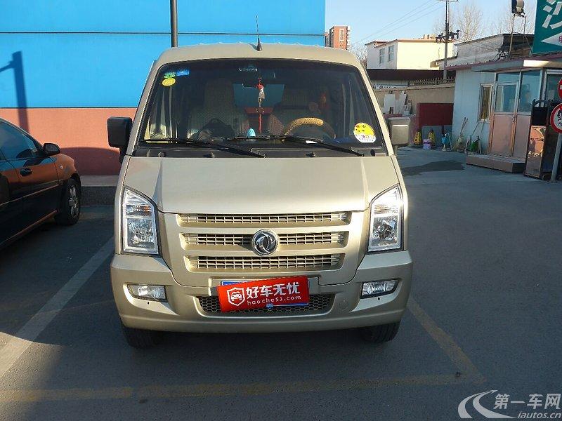 北京二手东风小康c37 2012款