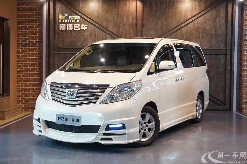 丰田埃尔法 [进口] 2011款 2.4L 自动 7座 豪华型