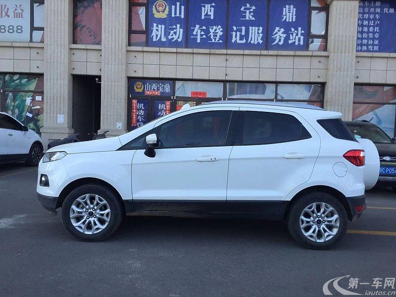 福特翼搏 2013款 1.5L 自动 前驱 尊贵型 (国Ⅳ)