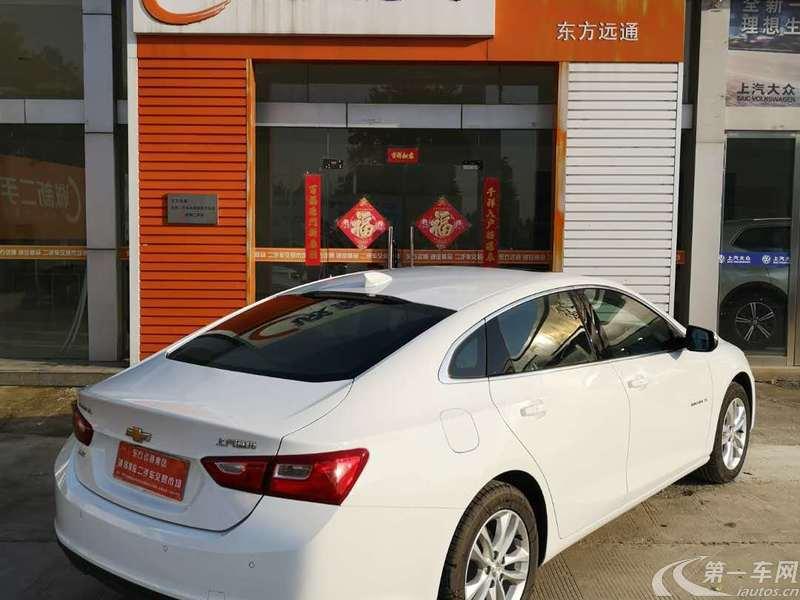 雪佛兰迈锐宝XL 2018款 1.5T 自动 530T锐逸版 (国Ⅴ)