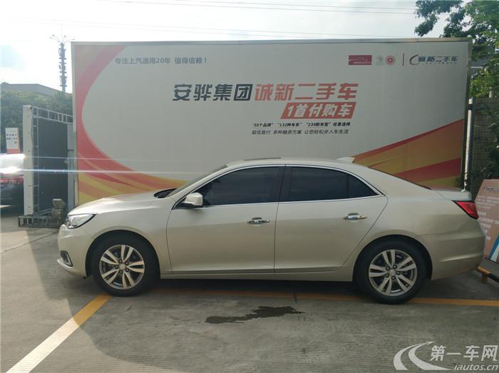 雪佛兰迈锐宝 2017款 1.5T 自动 旗舰版 (国Ⅴ)