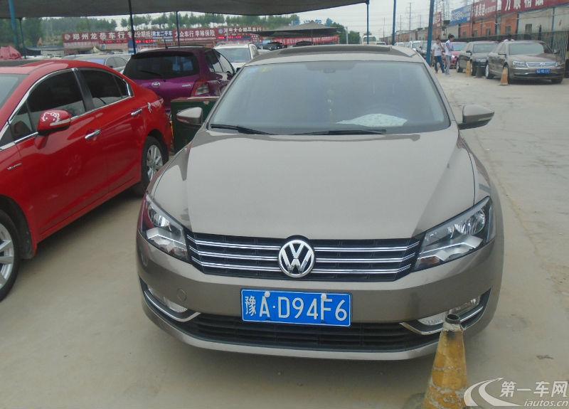 大众帕萨特 2013款 1.8T 自动 汽油 尊荣版 (国Ⅳ)