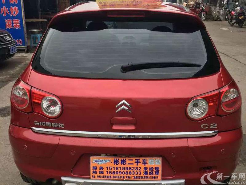 雪铁龙C2 2012款 1.4L 手动 运动型 (国Ⅳ)