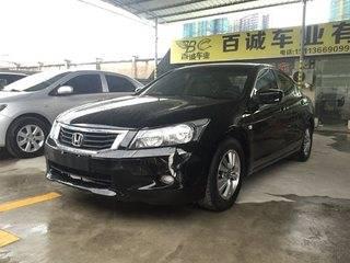本田雅阁 2.4L 自动 精英型LX
