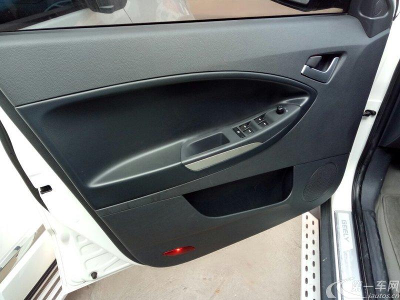 英伦SX7 2014款 2.0L 自动 前驱 尊贵型 (国Ⅳ)