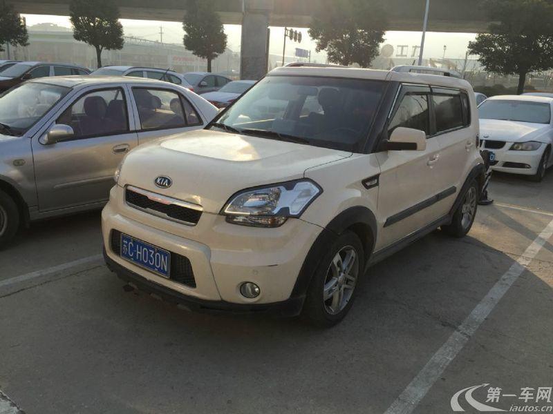 起亚秀尔 2012款 1.6L 手动 GL (国Ⅳ)