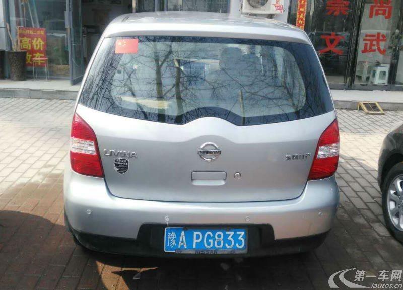 日产骊威 2008款 1.6L 手动 GT炫能型 (国Ⅲ带OBD)