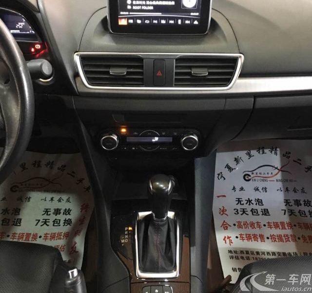马自达3昂克赛拉 2014款 1.5L 自动 尊贵型 (国Ⅳ)