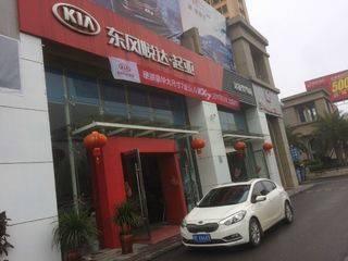 起亚K3 1.6L 自动 Premium