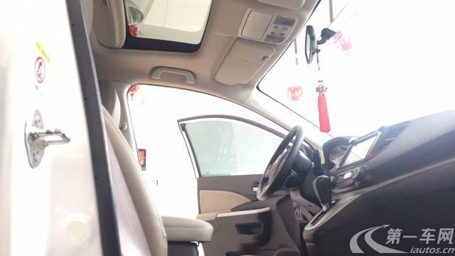 本田CR-V 2015款 2.4L 自动 前驱 豪华版 (国Ⅳ)